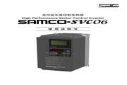 三垦 SVC06-1850变频器 使用说明书