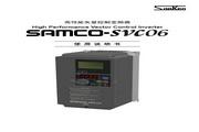 三垦 SVC06-1600变频器 使用说明书