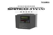三垦 SVC06-1100变频器 使用说明书