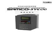 三垦 SVC06-0900变频器 使用说明书