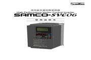 三垦 SVC06-0750变频器 使用说明书