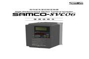 三垦 SVC06-0550变频器 使用说明书