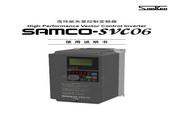 三垦 SVC06-0370变频器 使用说明书