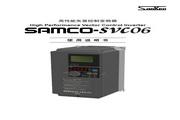 三垦 SVC06-0300变频器 使用说明书