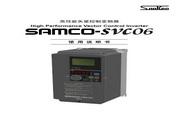 三垦 SVC06-0220变频器 使用说明书