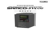 三垦 SVC06-0185变频器 使用说明书