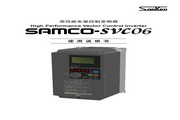 三垦 SVC06-0150变频器 使用说明书