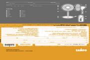 声宝 SK-UA14T型立扇 说明书