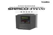三垦 SVC06-0040变频器 使用说明书