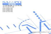 声宝 CH-S101M型吊挂隐藏式送风机 说明书