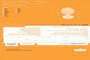 声宝 HX-CG10F型电暖器 说明书