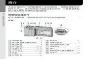 理光 GXR数码相机 使用说明书