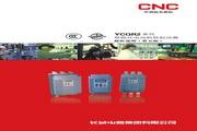长城 YCQR2-450-Z智能化电动机软启动器 说明书