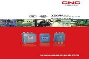 长城 YCQR2-115-Z智能化电动机软启动器 说明书