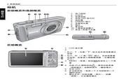 明基 W1220数码相机 使用说明书