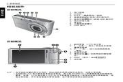 明基 E1220t数码相机 使用说明书