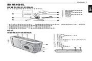 明基 C103X数码相机 使用说明书