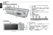 明基 E123X数码相机 使用说明书