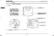 东芝 VFAS1-2055PL变频器 用户手册