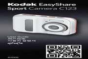 柯达 C123数码相机 使用说明书