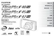 富士FinePix F40fd数码相机 使用说明书