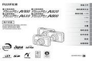 富士FinePix A610数码相机 使用说明书