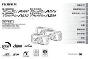 富士FinePix A820数码相机 使用说明书
