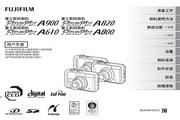 富士FinePix A900数码相机 使用说明书