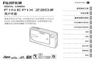 富士FinePix Z20fd数码相机 使用说明书