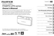 富士FinePix Z70 series数码相机 使用说明书
