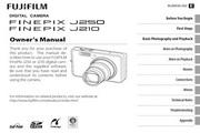 富士FinePix J250数码相机 使用说明书