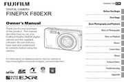富士FinePix F80EXR数码相机 使用说明书