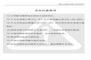 西驰 CMC-055-3软起动器 说明书