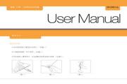 声宝 SK-D901UL型USB小风扇 说明书