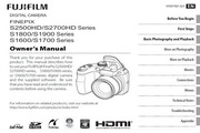 富士FinePix S1700 series数码相机 使用说明书