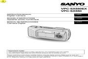 三洋 VPC-SX550EX数码相机 使用说明书