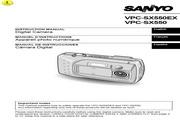 三洋 VPC-SX550数码相机 使用说明书