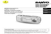 三洋 VPC-SX560E数码相机 使用说明书