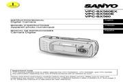 三洋 VPC-SX560EX数码相机 使用说明书