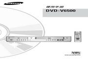 三星 DVD-P248A DVD放影机 使用说明书