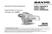 三洋 VPC-HD2EX数码相机 使用说明书
