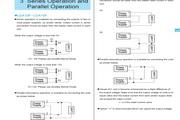COSEL-科索LDA30F-3模块电源说明书