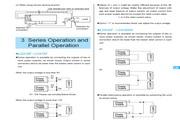COSEL科索LDA15F-3模块电源产品说明书