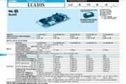 COSEL科索LCA100S-3模块电源产品说明书