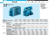 COSEL科索P50E-5模块电源产品说明书