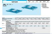 COSEL-科索SFS30241R2模块电源说明书