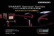 欧姆龙 ZX2-XC20R型智能传感器 使用说明书