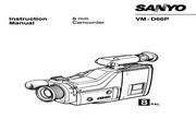 三洋 VM-D66P数码摄像机 使用说明书