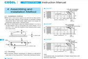 COSEL科索LDA100W-3模块电源产品说明书