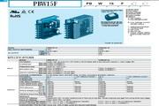 COSEL科索PBW30F-12模块电源产品说明书